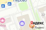 Схема проезда до компании Приват Консалт в Москве