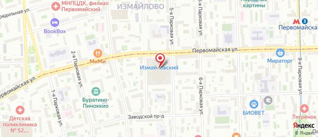 Карта расположения пункта доставки Билайн в городе Москва