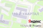 Схема проезда до компании Средняя общеобразовательная школа №623 с дошкольным отделением в Москве