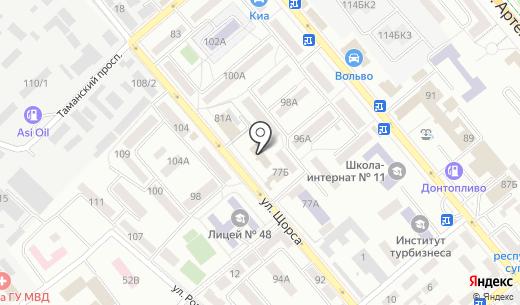 Киевский районный отдел ДГУ ГУМВД Украины в Донецкой области. Схема проезда в Донецке