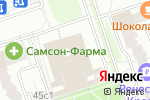 Схема проезда до компании Эра красоты в Москве