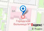 Городская больница №3 на карте