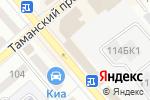 Схема проезда до компании Арсенал в Донецке