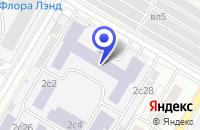 Схема проезда до компании ВНИИ ЭЛЕКТРИФИКАЦИИ СЕЛЬСКОГО ХОЗЯЙСТВА (ВИЭСХ) в Москве