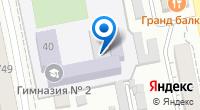Компания Гимназия №2 на карте