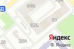Схема проезда до компании Замок-3, ОСМД в Донецке