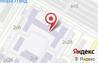 Схема проезда до компании СК Евромонтаж в Москве