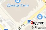 Схема проезда до компании Дом Кофе в Донецке