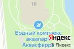 Схема проезда до компании Aquasferra в Донецке