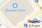 Схема проезда до компании Monopolia в Донецке