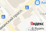 Схема проезда до компании Каприз в Донецке