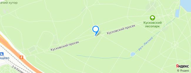 просека Кусковский