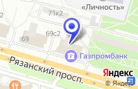 Схема проезда до компании АПТЕКА НА РЯЗАНСКОМ ПРОСПЕКТЕ в Москве