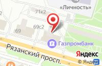 Схема проезда до компании Алая Роза в Москве