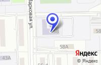 Схема проезда до компании АВТОШКОЛА КОЛЛЕДЖ АВТОМАТИЗАЦИИ И ИНФОРМАЦИОННЫХ ТЕХНОЛОГИЙ № 20 в Москве
