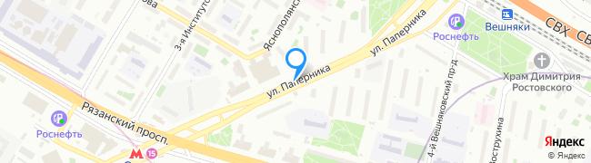 улица Паперника