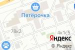 Схема проезда до компании Фармком в Москве