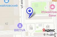 Схема проезда до компании НОТАРИУС ЕФИМЕНКО Л.Г в Москве