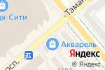 Схема проезда до компании Organic shop в Донецке
