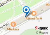 Нотариус Коваленко С.Н. на карте