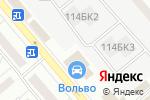 Схема проезда до компании Volvo в Донецке
