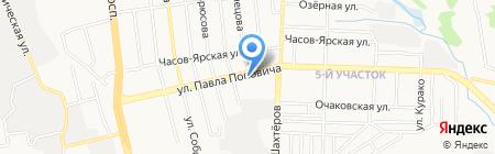 Ритуальная компания на карте Донецка