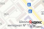 Схема проезда до компании Завиток в Донецке