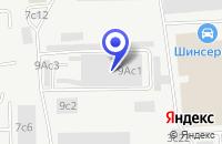 Схема проезда до компании АВТОСЕРВИСНОЕ ПРЕДПРИЯТИЕ РИКА-АВТОСЕРВИС в Москве