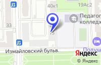 Схема проезда до компании ТРАНСПОРТНАЯ КОМПАНИЯ ЛЕГЭ-АРТИС в Москве