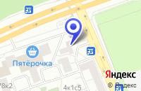 Схема проезда до компании ПТФ АКВИЛОН-А в Москве