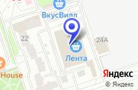 Схема проезда до компании ГЛОБАЛ ТЕЛЕЛАЙН МСК в Москве