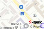 Схема проезда до компании В гостях у бабушки в Донецке