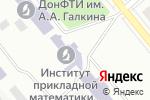 Схема проезда до компании Институт прикладной математики и механики в Донецке