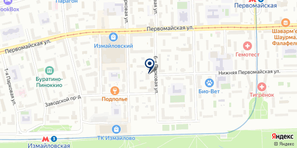 Почта Банк, ПАО на карте Москве
