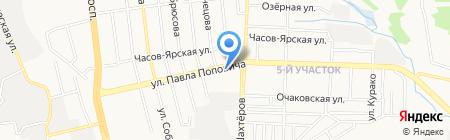 Аптека плюс на карте Донецка