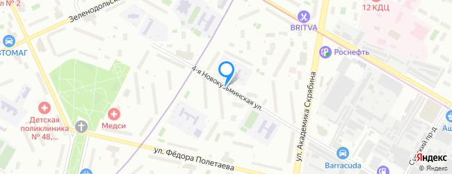 улица Новокузьминская 4-я