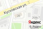 Схема проезда до компании Федеральная таможенная служба России в Москве