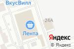 Схема проезда до компании Сититур в Москве