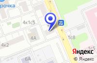 Схема проезда до компании ТПФ СЕРЕГОН в Москве