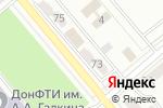 Схема проезда до компании Отделение связи №114 в Донецке
