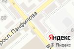 Схема проезда до компании Пантера в Донецке