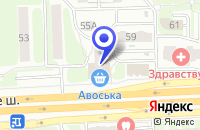 Схема проезда до компании ТФ DIGITEK в Москве