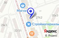 Схема проезда до компании КОМПЬЮТЕРНАЯ ФИРМА НР СТУДИО в Москве