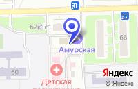 Схема проезда до компании ОДС № 18 в Москве