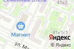 Схема проезда до компании Добрый Стоматолог в Москве