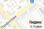 Схема проезда до компании Бутичок в Донецке