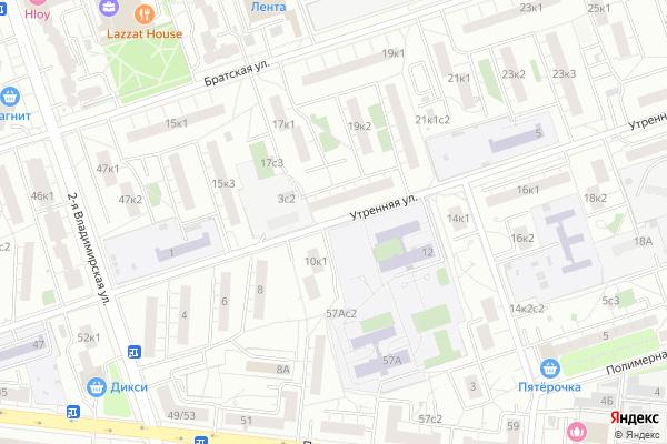 Ремонт телевизоров Улица Утренняя на яндекс карте
