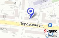 Схема проезда до компании ОБУВНОЙ МАГАЗИН СТЕПАНЯН Г.Х. в Москве