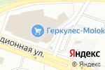 Схема проезда до компании МегаТоп в Донецке