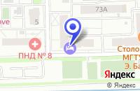 Схема проезда до компании ОО СТУДЕНЧЕСКОЕ НАУЧНО-ТЕХНИЧЕСКОЕ ОБЩЕСТВО СОДЕЙСТВИЯ РАЗВИТИЮ ИЗМАЙЛОВСКОЙ КОМПЬЮТЕРНОЙ СЕТИ в Москве